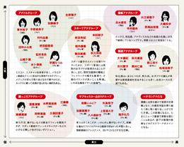 1106_jyoshianamato.jpg