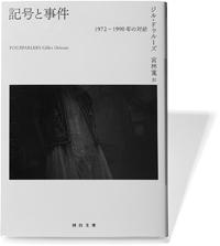 1106_kayano.jpg