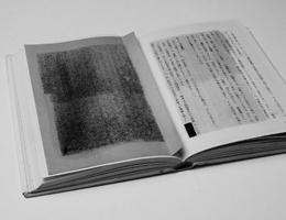 1107_kenetsu.jpg