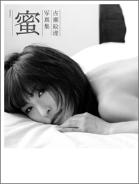 1107_mitsu.jpg