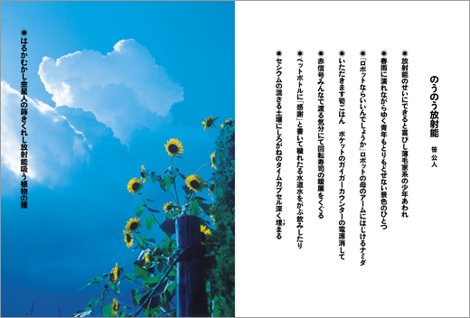 1107_nenriki.jpg