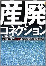 1107_ns_sanpai.jpg