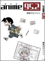 1108_anime_zadan_ama.jpg