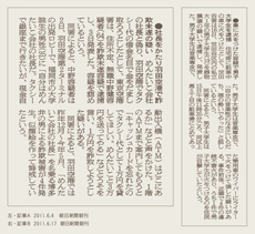 1108_datsuryoku.jpg