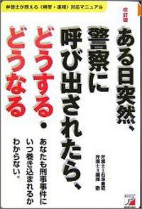 1108_demo_ama2.jpg