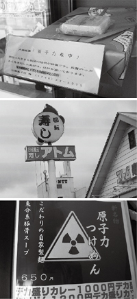 1108_genpatsukyouzon.jpg