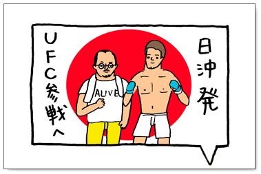 1108_hanakuma.jpg