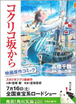 1108_kokuriko_n.jpg