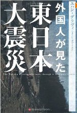 1109_cover_fukkou_ama.jpg