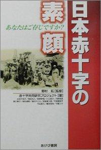 1109_cover_seki.jpg