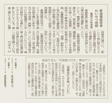 1109_datsuryoku.jpg