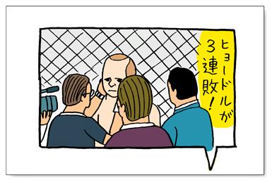 1109_hanakuma.jpg