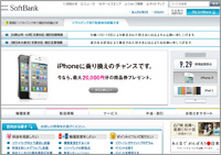 1109_pre_news_iphone.jpg