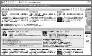 1110_aratanisu.jpg