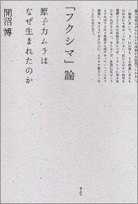 1110_chiki_book.jpg