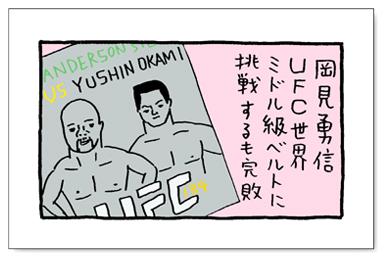 1110_hanakuma.jpg