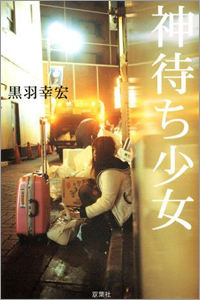 1110_kamimachi.jpg