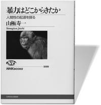 1110_kayano.jpg