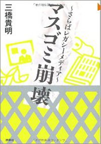 1110_uno_rensaibook.jpg