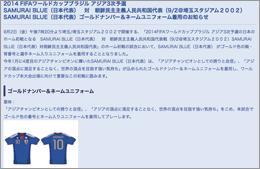 1111_soccer_hp.jpg