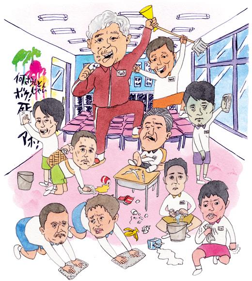 1111_yoshimoto_ill.jpg