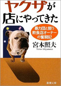 1112_2toku_az01.jpg