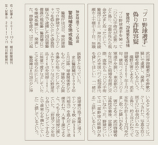 1112_datsuryoku.jpg