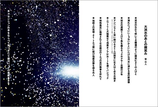 1112_nenriki.jpg