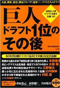 1201_2toku_az01.jpg