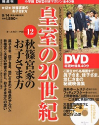 1201_koushitsu_az02.jpg