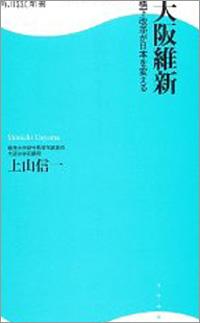 1202_az_oosaka_02.jpg