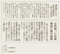 1202_datsuryoku.jpg