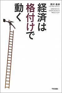 1203_2toku02.jpg