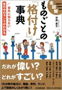 1203_2toku03.jpg