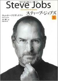1203_cover_jobs.jpg