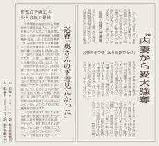 1203_datsuryoku.jpg