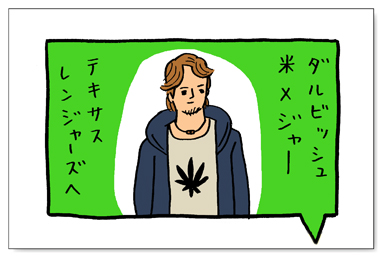 1203_hanakuma.jpg