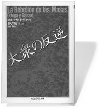 1205_kayanobook.jpg