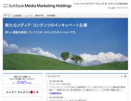 1205_sb_mediamarketing.jpg