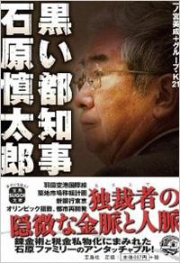 1206_az_ishihara_.jpg