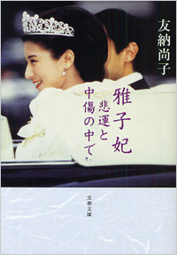 1206_az_koushitu01_.jpg