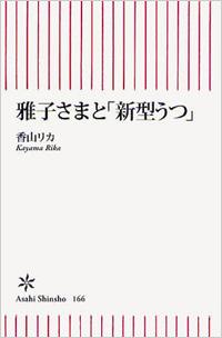 1206_az_koushitu04_.jpg