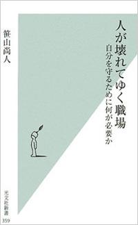 1206_az_sasayama_.jpg