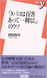 1206_az_tabako01.jpg