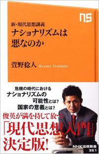1206_az_tabako_kayano.jpg