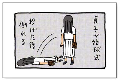 1206_hanakuma.jpg
