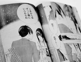 1207_bakuman_naka.jpg