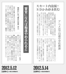 1207_datsuryoku.jpg