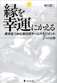 1207_game_akagawa.jpg