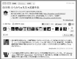 1207_hatena1.jpg